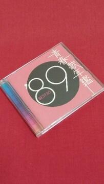 【送料無料】超豪華名曲集(BEST)CD2枚組