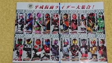 (29)コミコミ商品。平成20ライダー☆クウガ〜ジオウ☆LR1.CP3.SR5計20枚