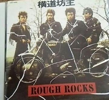 CD 横道坊主 ROUGH ROCKS