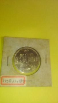 ◆500円/白銅貨/昭和64年/1989年/未使用品/