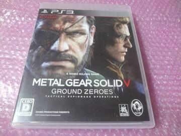 PS3 メタルギアソリッド5