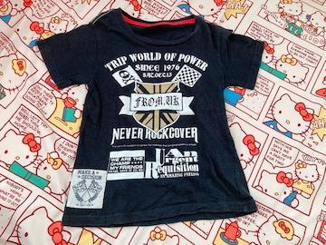 男の子★半袖Tシャツ120