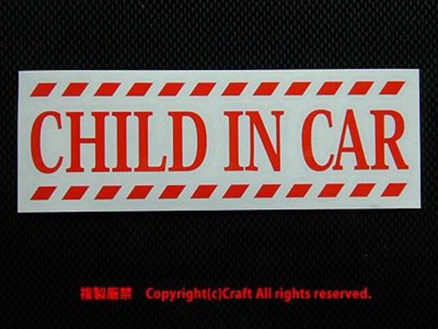 CHILD IN CAR/ステッカー転写タイプ(赤 < キッズ/ベビーの