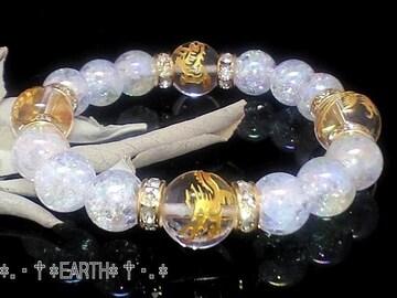 天然石★女性用四神獣水晶&アクアクラック水晶数珠