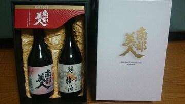 ★<残2本>南部美人/特別純米酒・糖類無添加梅酒/720ML×計2本★