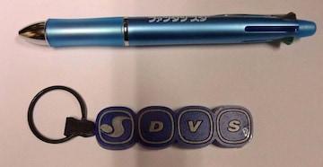 90s DVSスケートボード 新品デッドストックキーチェーン dvsmatixstus