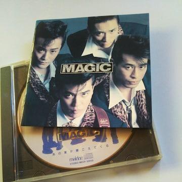 CDマジック MAGICあの夏が聴こえてくる