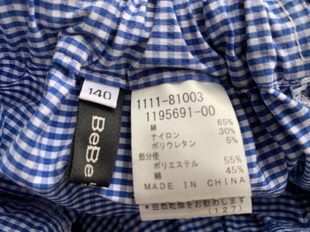 BeBeフレアスカート140センチ < ブランドの