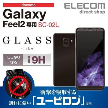 ★ELECOM Galaxy Feel2用 液晶保護フイルム クリア