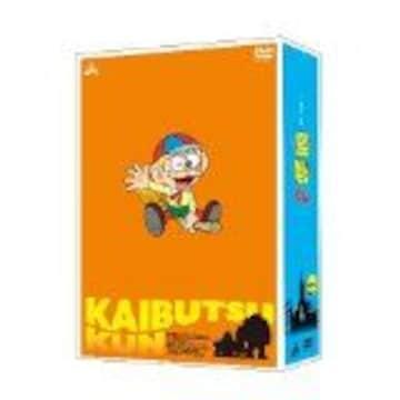 ■DVD『TVアニメ 怪物くん DVD-BOX』藤子不二雄 ドラキュラ