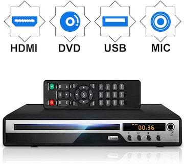 DVDプレーヤー Mic対応 1080Pサポート DVD/CD再生専用モデル