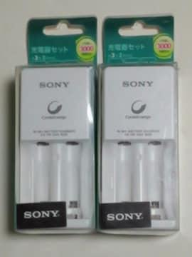 充電器[SONY/未使用] BCG34HW2R 1個