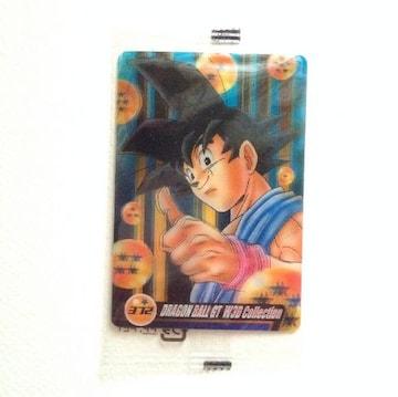 ◎ドラゴンボールZ W3D コレクション カード 372