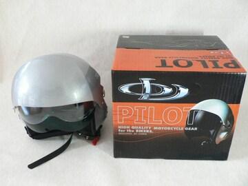 空軍仕様 ジェットヘルメット◆2枚シールドを装備