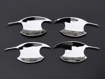 クロームメッキドアハンドルカバー CR-V RM1RM4皿