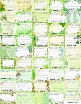 92(45) 宛名シールセット◎C-グリーン系◎種類豊富*45種45枚♪