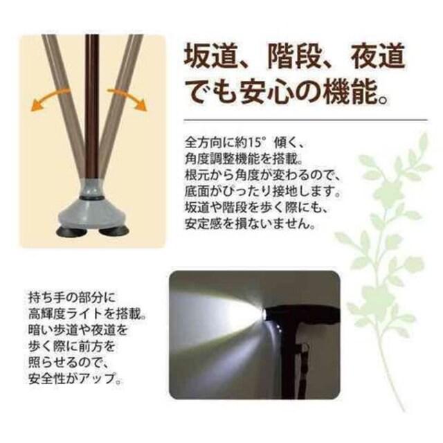 抜群の安定感 3点足自立杖 LEDライト付き ステッキ 折りたたみ杖 < インテリア/ライフの