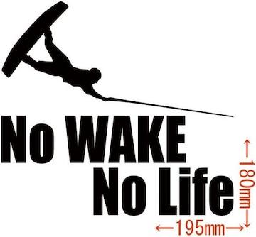 カッティングステッカー No WAKE No Life (ウェイクボード)・7