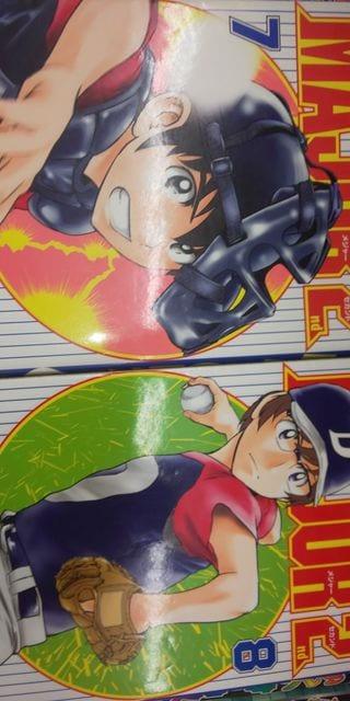 【送料無料】メジャー 全78巻完結おまけ付きセット《アニメ化》 < アニメ/コミック/キャラクターの