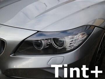 Tint+何度も貼れるBMW Z4ヘッドライトE89スモークフィルム(Type2:アイライン)