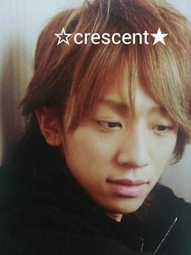 小山慶一郎☆黒木メイサ☆切り抜き/2010年/NEWS