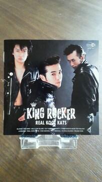 美品CD!キング・ロッカー/リアル・クール・キャッツ/国内盤・帯・ライナーあり