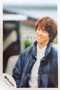 関ジャニ∞丸山隆平さんの写真♪8