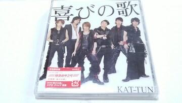 新品同様初回生産限定盤KAT-TUN喜びの歌