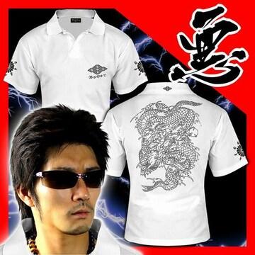 送料無料ヤンキーチンピラオラオラ系和柄半袖ポロシャツ/ホストお兄系服15010白XXL