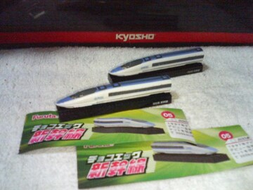 フルタ  新幹線  500系  のぞみ  2両