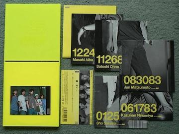 嵐 『時代』【初回限定盤】ミニポスター5枚+カード付/他にも出品