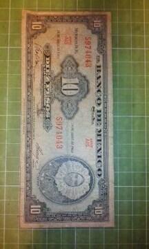 メキシコ10ペソ紙幣♪