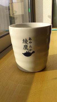 コカ・コーラノベルティ〓綾鷹オリジナル〓湯のみ