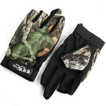 釣り用 手袋 迷彩 葉柄 フィッシンググローブ