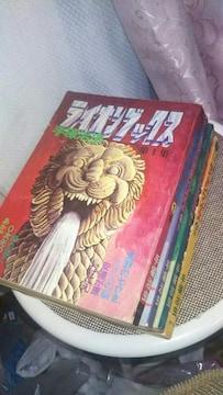 ★ライオンブックス★全4巻  手塚治虫