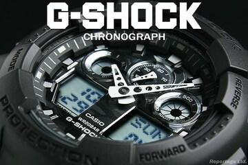 送料込 G-SHOCK CASIO カシオ カモフラ 1/1000秒クロノGray