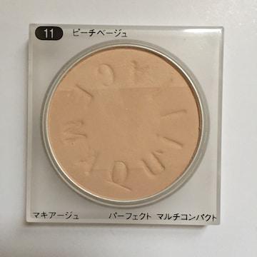 切手可 マキアージュ パーフェクト マルチコンパクト 11