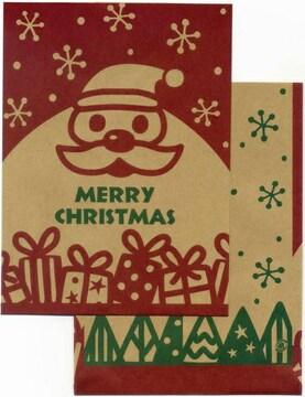 18才サイズ紙袋★グッドフレンド★柄紙袋10枚☆キュートクリスマス