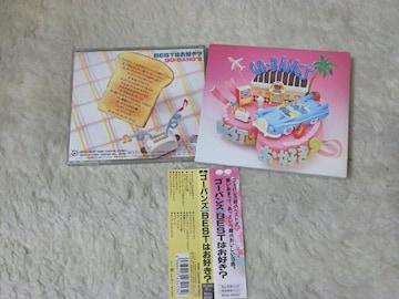 CD ゴーバンズ ベスト 全15曲 '92/8 帯付 森若香織