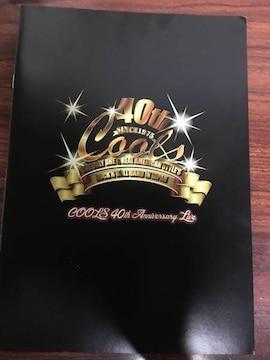 クールス 40周年記念 ライブ パンフレット 美品