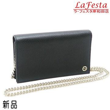 新品本物◆グッチ【人気】斜めがけチェーンバッグ黒(長財布/箱
