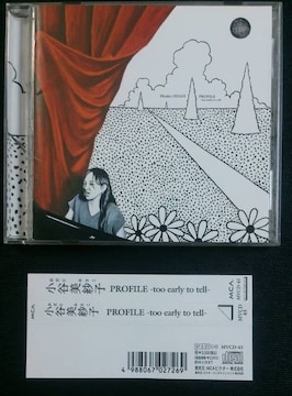 (CD)小谷美紗子☆PROFILE-too early to tell★帯付き♪