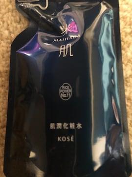 コーセー米肌肌潤化粧水