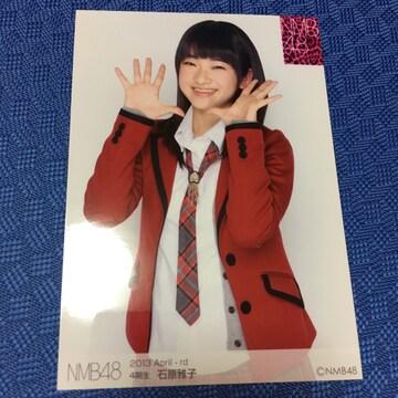 NMB48 石原雅子 2013.April 生写真 AKB48