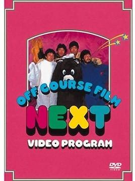 DVD新品○ オフコース NEXT VIDEO PROGRAM (期間限定盤)