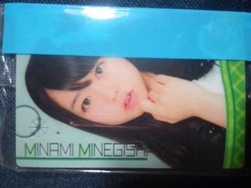 AKB48最後の1期生「峯岸みなみトレカクリアカード」未開封
