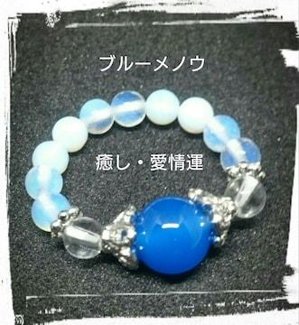 【送料無料】◆ブルーメノウ◆☆天然石リング(指輪)☆彡