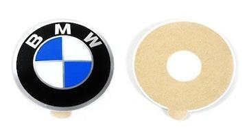 BMW純正 エンブレム 45mm ステアリング用