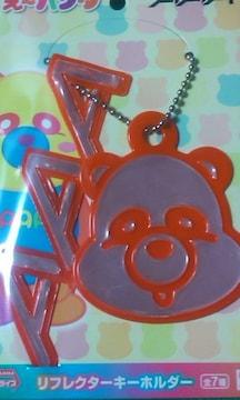 AAA えーパンダ リフレクターキーホルダー 赤色