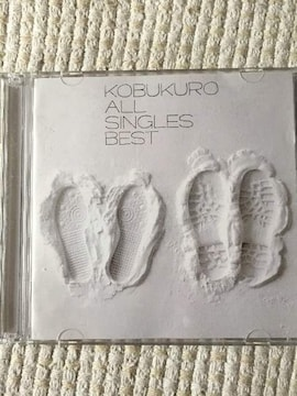 コブクロ ALL SINGLES BEST  CD 2枚組